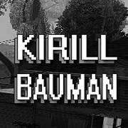 Kirill211