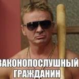 Руслан Батя