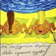 Vladimir_Anderson777